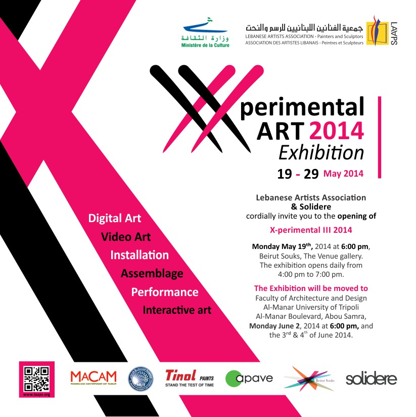 images/img-news/X-perimental III 2014.jpg
